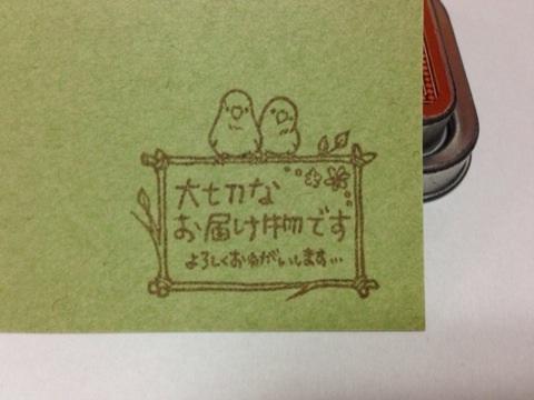2014071401032191c.jpg