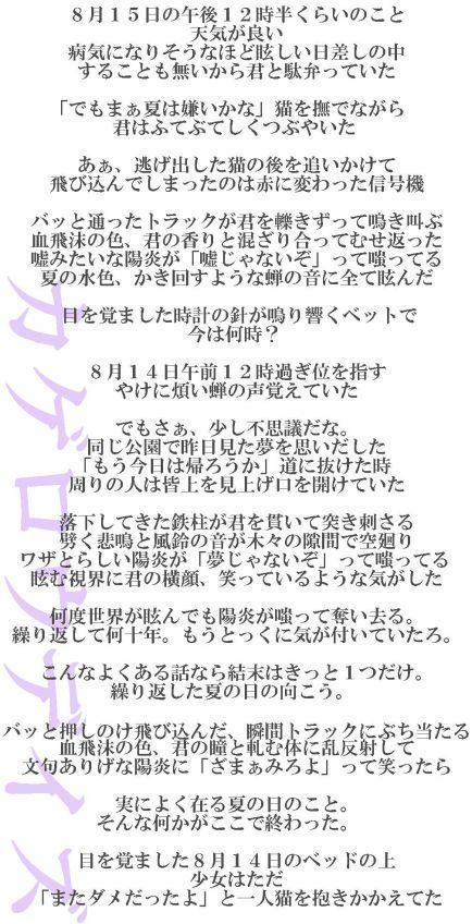 wwwdotuporg5053011.jpg