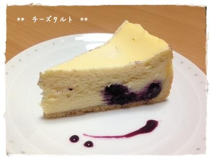 ケーキ20140309