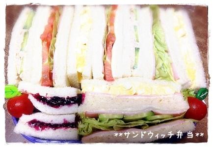 お弁当20140502