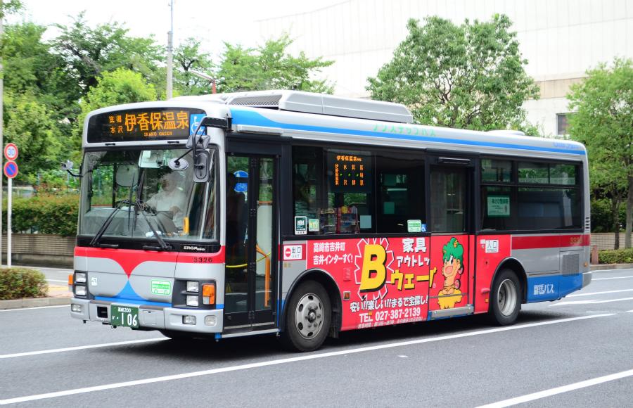 gb3326.jpg