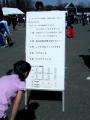 熊谷さくらマラソン44