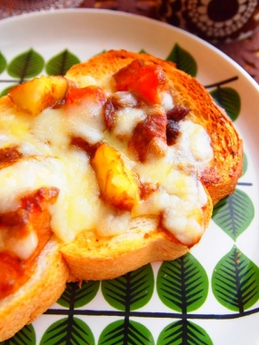 curry cheese toast