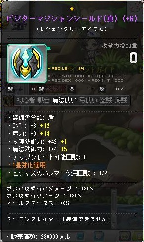 Maple140303_002512.jpg