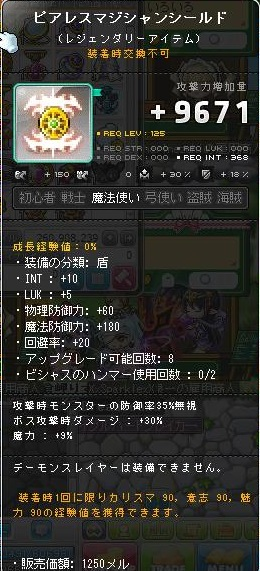 Maple140330_115748.jpg