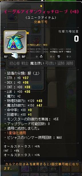 Maple140409_041530.jpg