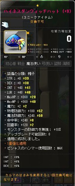 Maple140409_041536.jpg