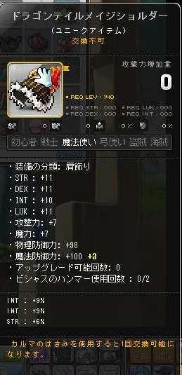 Maple140409_041641.jpg