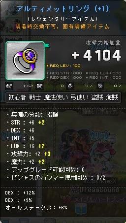 Maple140423_232837.jpg