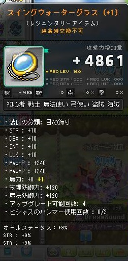 Maple140423_233155.jpg