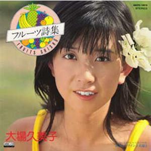 yamano_y101026826.jpg