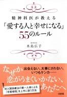 fc2_2014-04-21_04-55-35-812.jpg