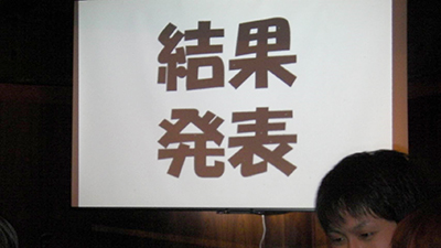 2014_3_19_14.jpg