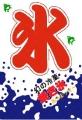 a-yakiko07.jpg