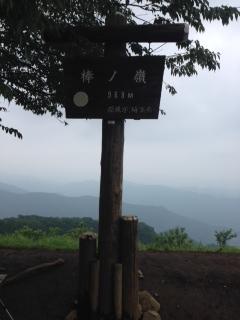 bounoyama.jpg