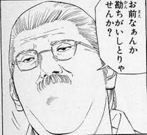 anzai.jpg