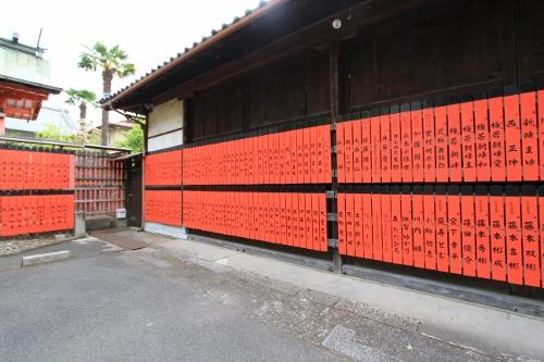 京都旅31