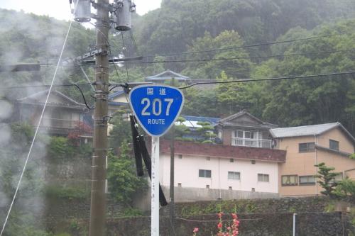 2014夏休み50