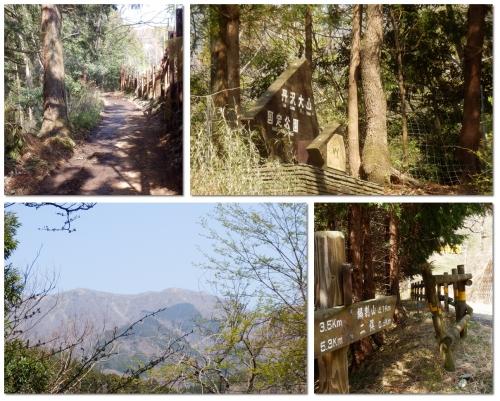 page鍋割山1