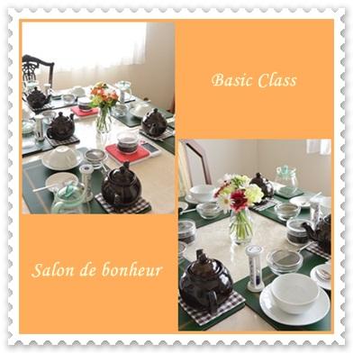 Basic1 2014