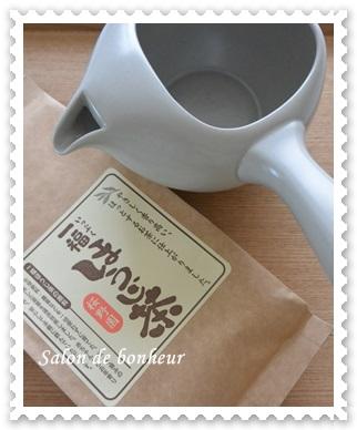 桜野園ほうじ茶