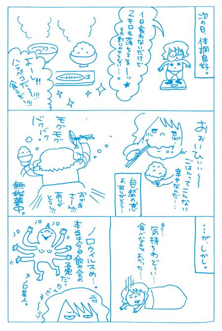 $絵描きCHAZ