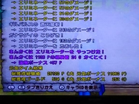 fc2_2014-04-10_15-43-13-502.jpg