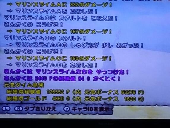 fc2_2014-04-13_16-02-45-530.jpg