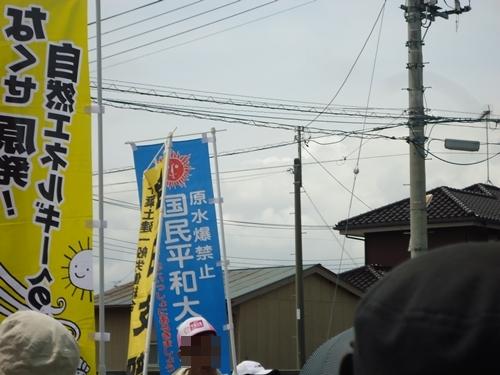 DSC09818.jpg