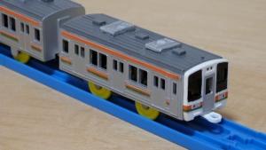 プラレール 211系5000番台