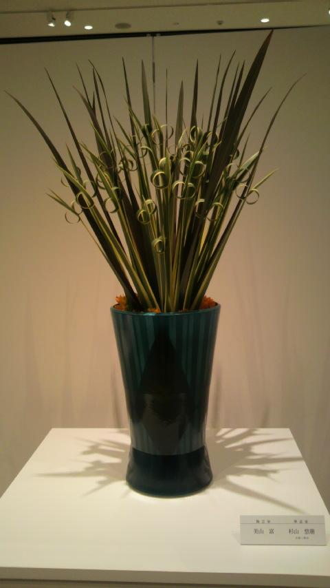 九谷と花2