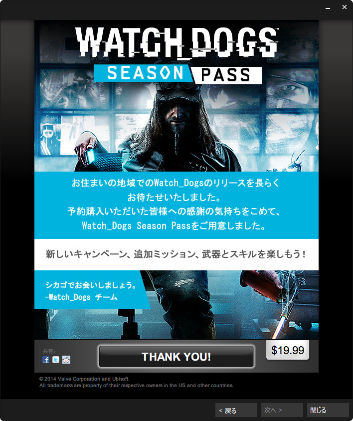 2014-06-27 17_38_18-Steam - 更新情報(2_2)