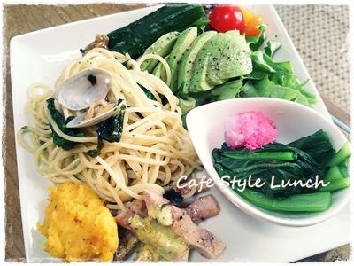 Natsu Lunch