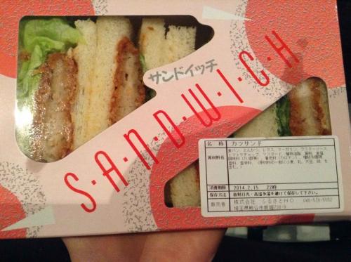 20140215_Shop410-004.jpg
