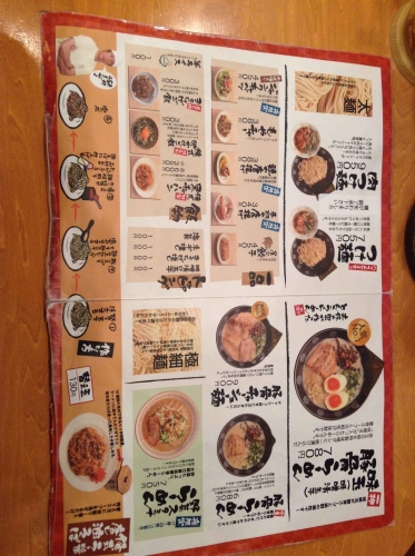 20130119_とんこつらーめん俺式日本橋店-002