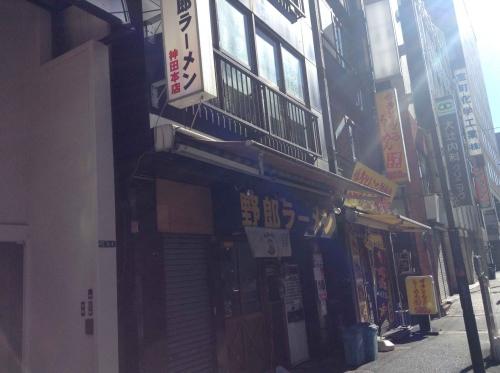 20140119_野郎ラーメン神田本店-001