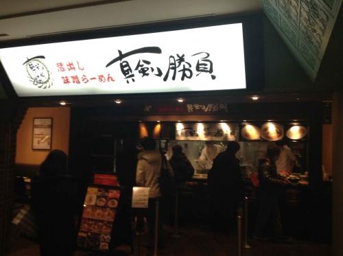 20140119_蔵出し味噌らーめん真剣勝負-002