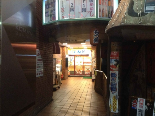 20140127_松屋町田東口店-001