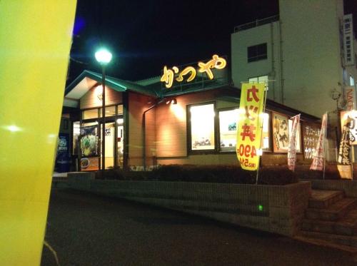 20140129_かつや相模大野店-001