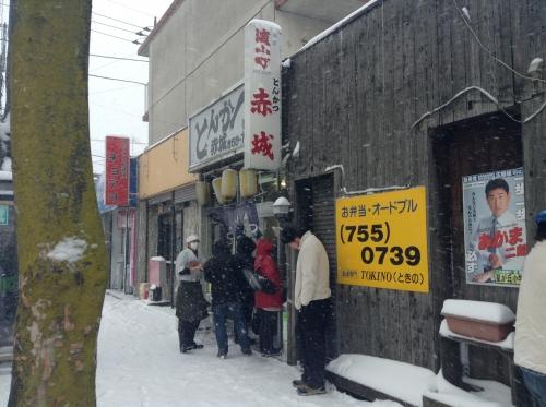 20140208_とんかつ赤城-004