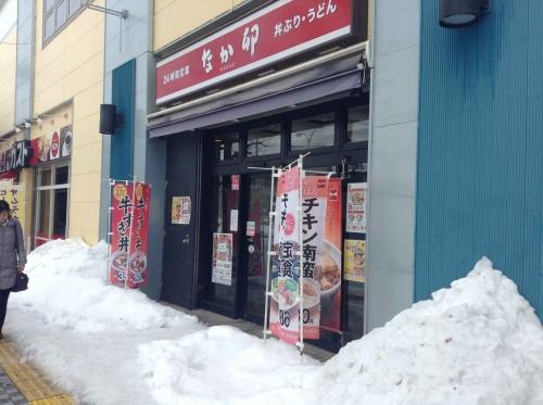 20140215_なか卯橋本店-001