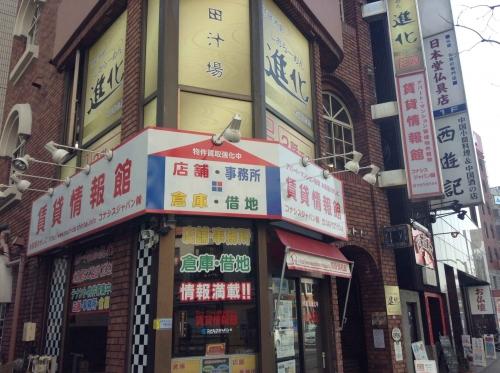 20140226_町田汁場しおらーめん進化町田駅前店-001
