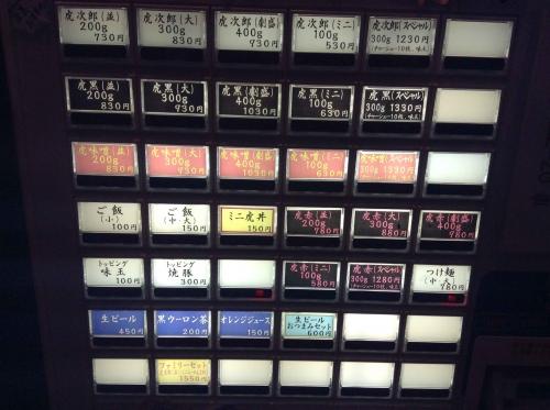 20140226_ラーメン専門店虎節-002