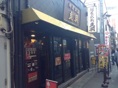 20140324_麺屋武蔵虎洞-005