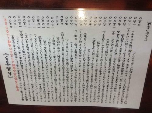 20140418_とんかつ赤城-001