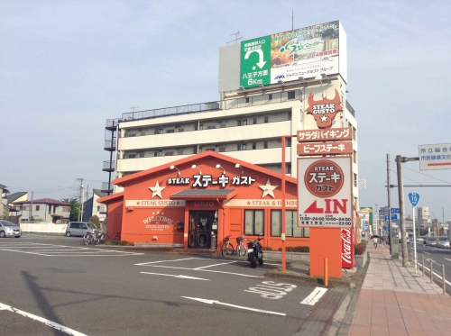 20140503_ステーキガスト相模大野店-001
