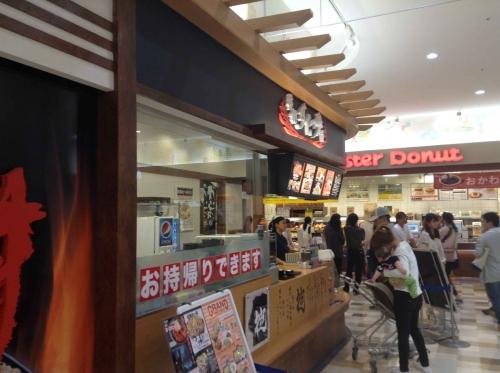 20140608_伝説のすた丼屋アリオ橋本店-001