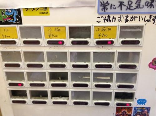 20140706_ラーメン二郎環七新代田店-002