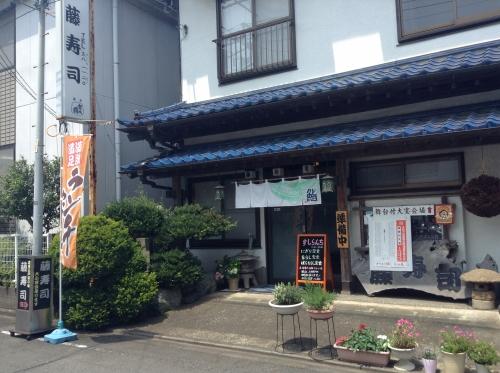 20140714_藤寿司-001