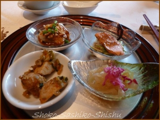 20140214 前菜 中華女子会